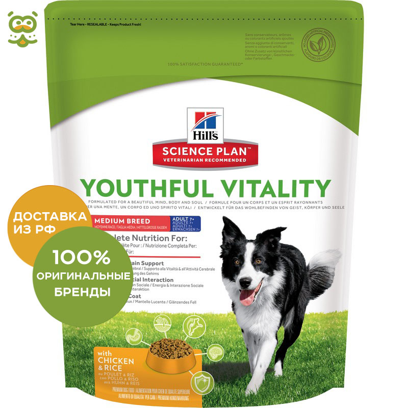 Hill's Science Plan Youths Vitality food for dogs of medium breeds over 7 years old, Chicken, 750 g