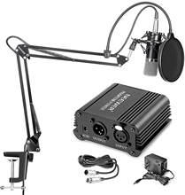 Neewer®NW-700コンデンサーマイク & NW-35サスペンションシザーアームスタンド取付クランプ & 48 48vファンタム電源