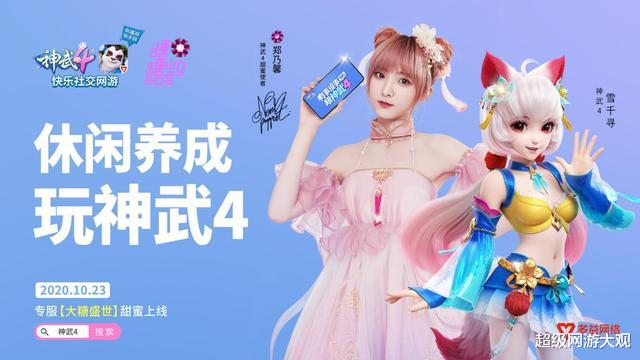 周杰伦《龙拳》为LOL新龙瞎助威硬糖少女303首次古装亮相插图(3)