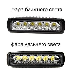 Image 2 - 2pcs 18W 12 24V 16 cm LED 헤드 라이트 오토바이 쿼드 자전거 트럭 보트 특별 트랙터 트레일러 NIVA UAZ 4x4 offroad