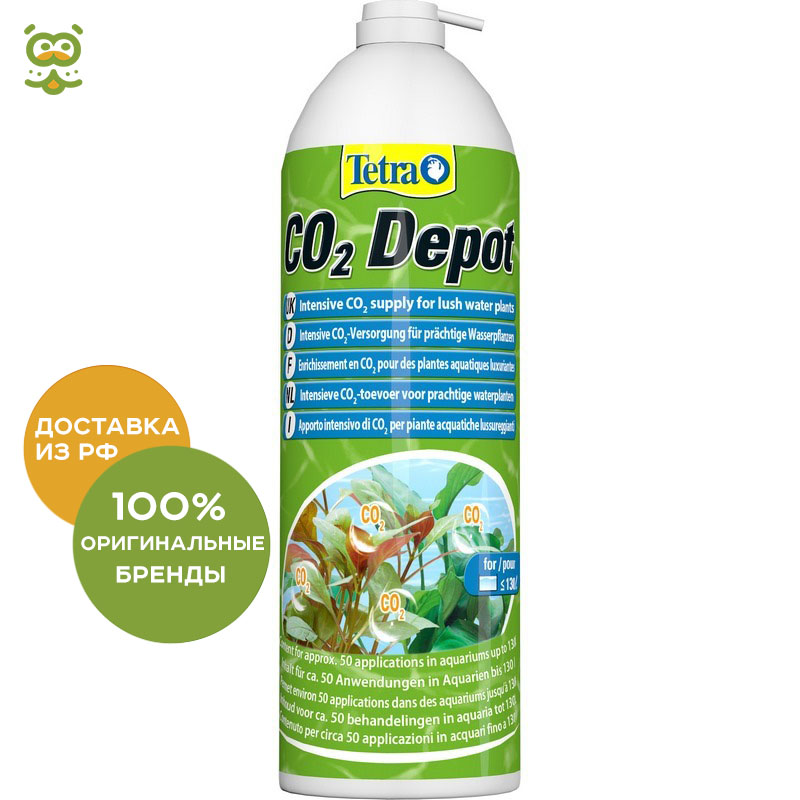Tetra CO2-Depot Optional balloon with CO2 system CO2-Optimat (11g.), 751859