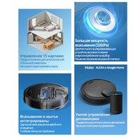 3200Па робот-пылесос для сухой и влажной уборки с TOF лазерной навигацией Alexa и google home приложение  -