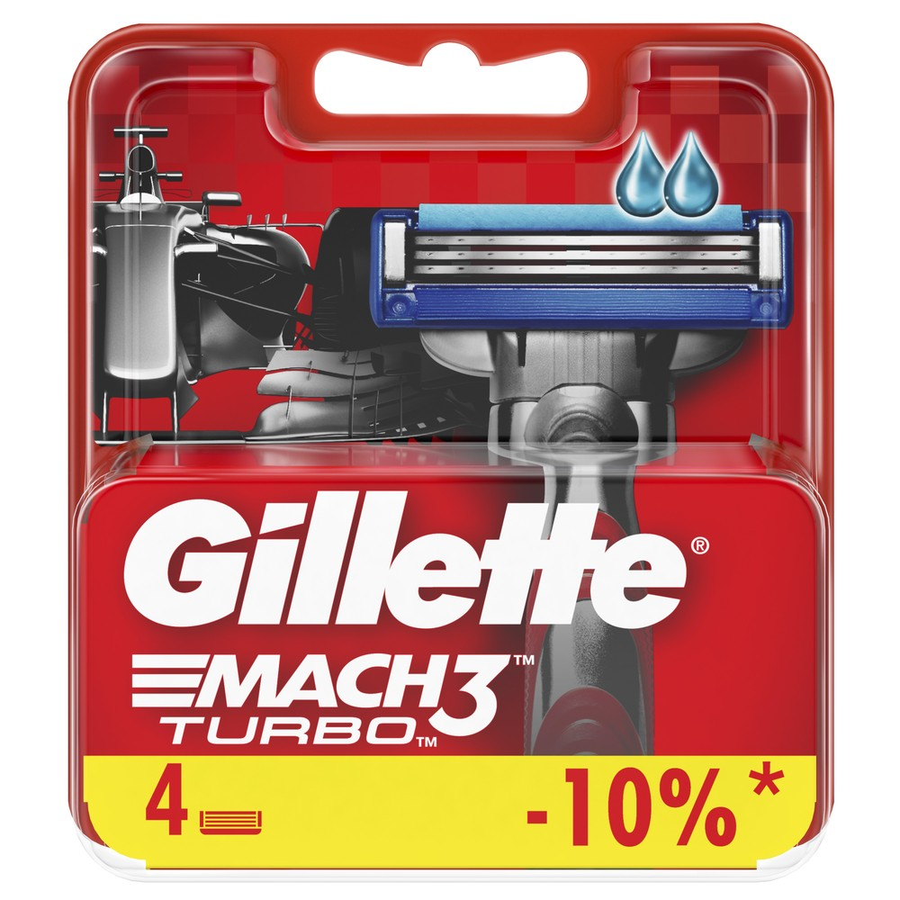 Replaceable cartridges Gillette Mach3 Turbo 4 pcs. цена 2017