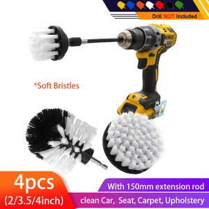 Electric-Drill-Brush-Kit Carpet-Upholstery Clean-Brush Power-Scrub with Extension