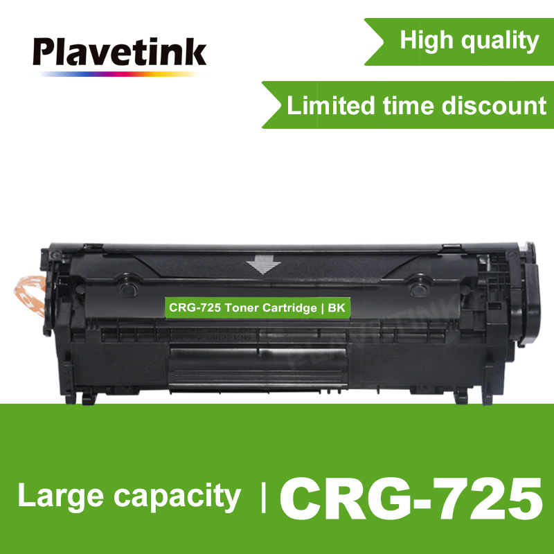 Plavetink CRG 725 Black Toner Cartridge Refillable for <font><b>Canon</b></font> CRG725 <font><b>LBP6000</b></font> LBP6018WL LBP6030w MF3010 Laser Printer Cartridges image