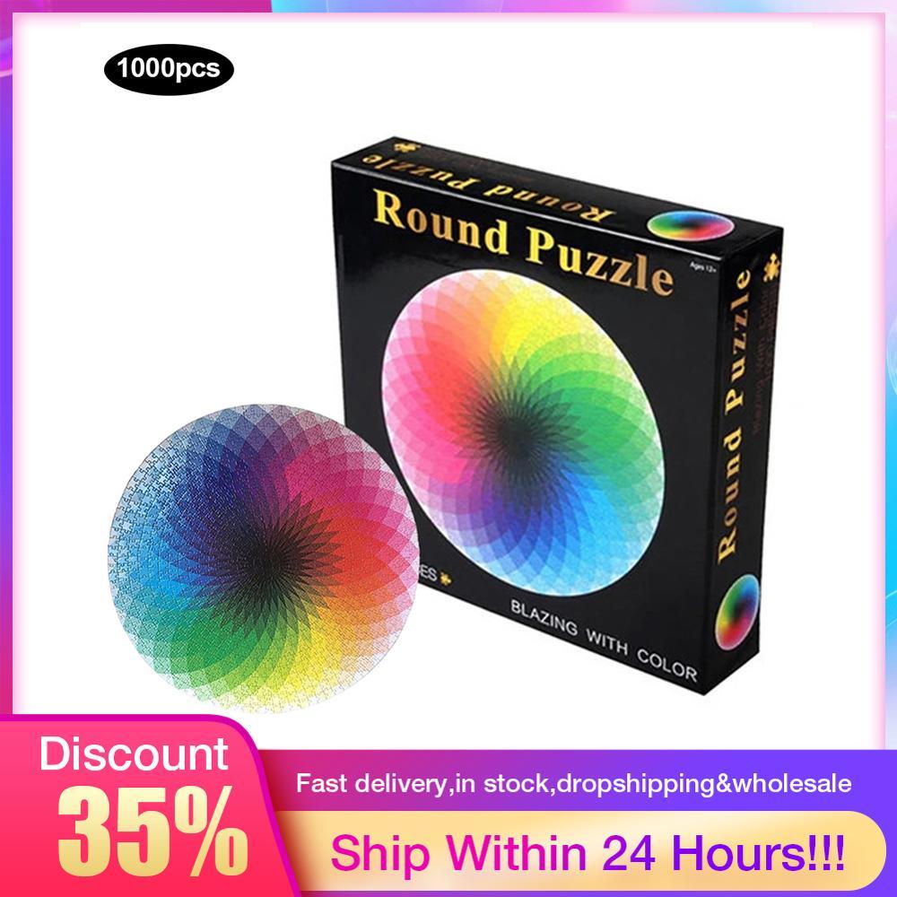 1000 Pcs/set  Colorful Rainbow Round Geometrical Photo Puzzle Adult Kids DIY Educational Reduce Stress Toy Jigsaw Puzzle Paper