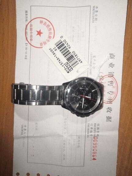 -- Zegarek Mtp-1374 Mtp-1374