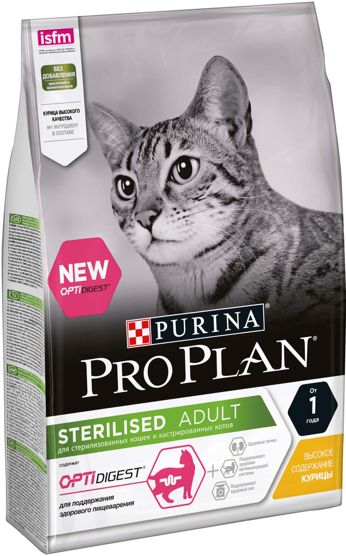 Pro Plan Sterilised для котов и кошек с чувствительным пищеварением, 10 кг