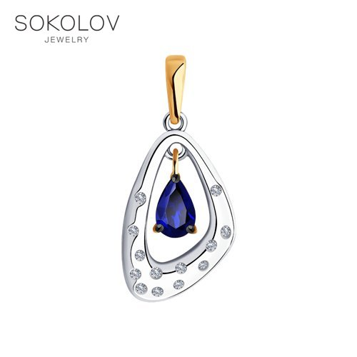 Pendant SOKOLOV From Combined Gold And Sapphire Fashion Jewelry 585 Women's Male