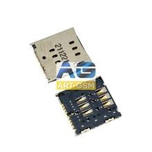 Коннектор SIM-карты(сим), mmc коннектор Meizu MX1(S136