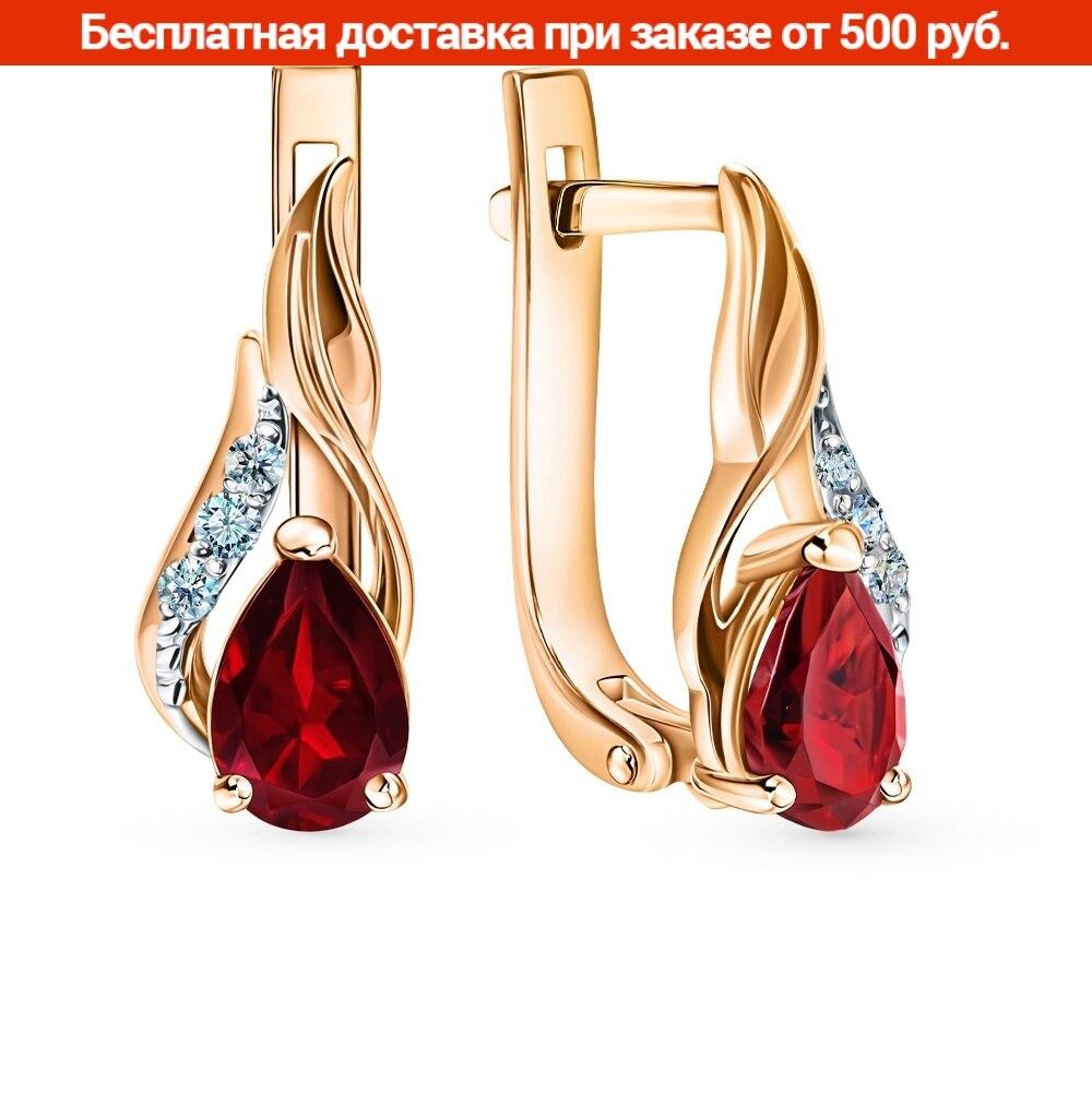 Gold Earrings Garnet & Diamonds Sunlight Sterling 585