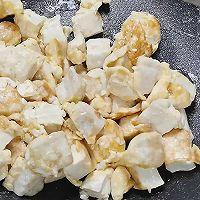 鸡蛋豆腐的做法图解7