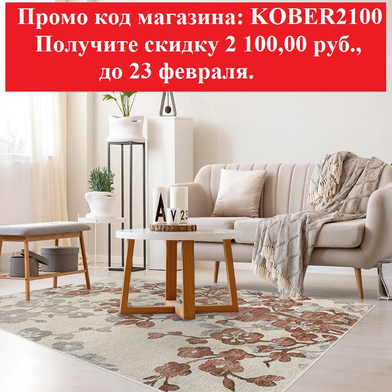 Carpet Delicatex NOVELLE MIREY Carpet Rug Home Textile All For Living Room