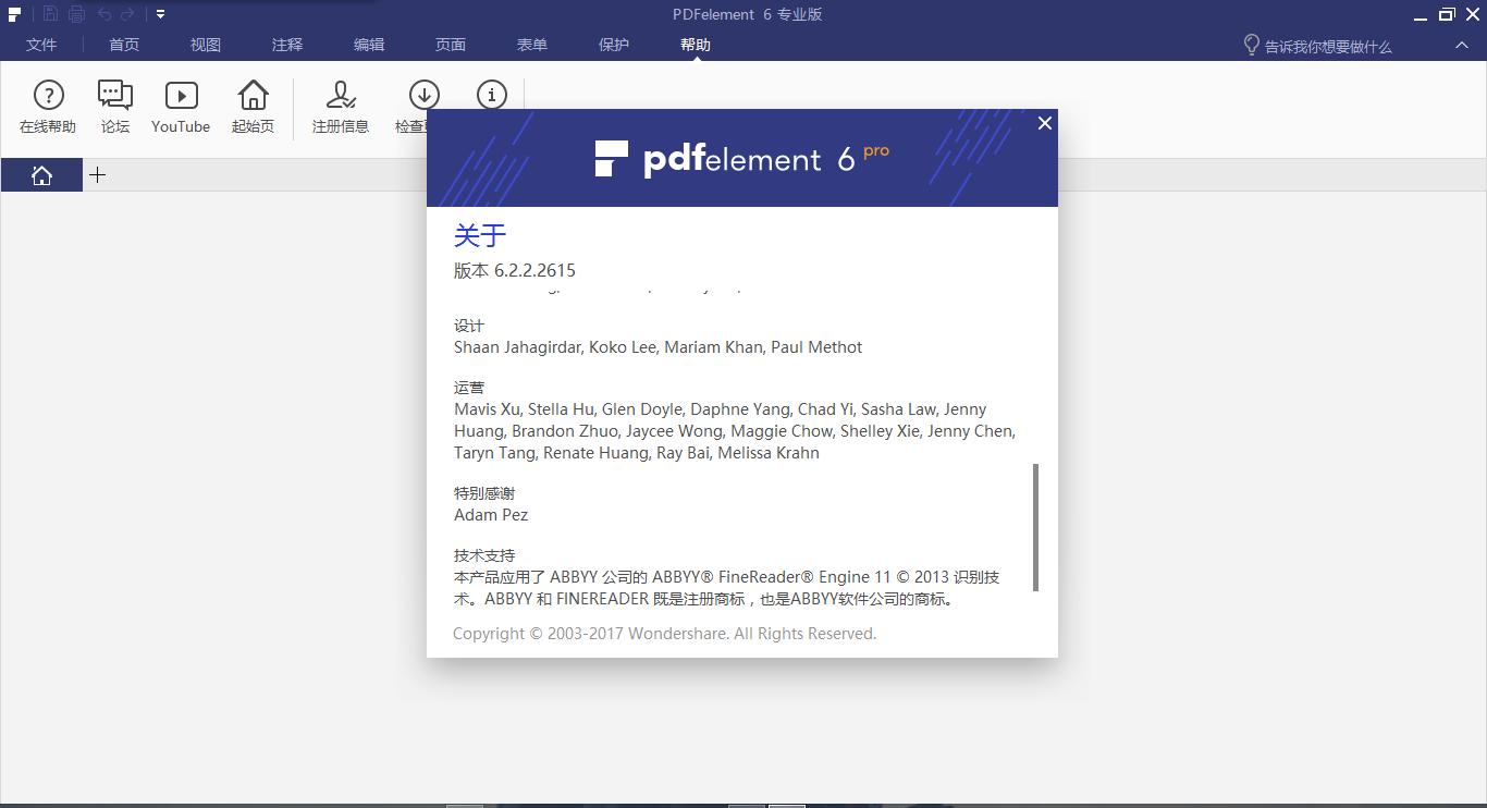 Wondershare PDFelement Pro v7.3.1.4593 – PDF编辑器