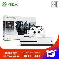 وحدة تحكم ألعاب Xbox One S 1 تيرا بايت مع تروس ألعاب 5 + إصدار نهائي التروس من الحرب + التروس من الحرب 2 و 3 و 4