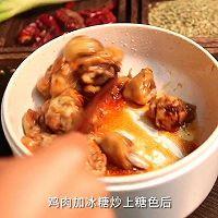 3种料汁做出黄焖鸡米饭的做法图解3