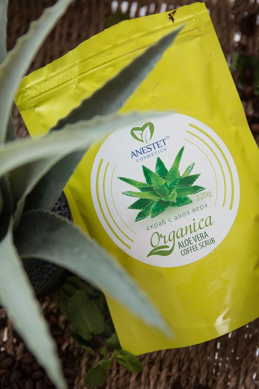 Body Scrub Coffee With Aloe Vera ANESTET, 220 Gr. Organic Shop, Body Scrub, Exfoliante Corporal, Gommage Corps Exfoliant, Body Exfoliator