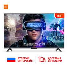 Телевизор Xiaomi Mi ТВ Android Smart tv 4S 55 дюймов полный 4K HDR экран ТВ набор wifi ультратонкий 2 ГБ+ 8 Гб Dolby
