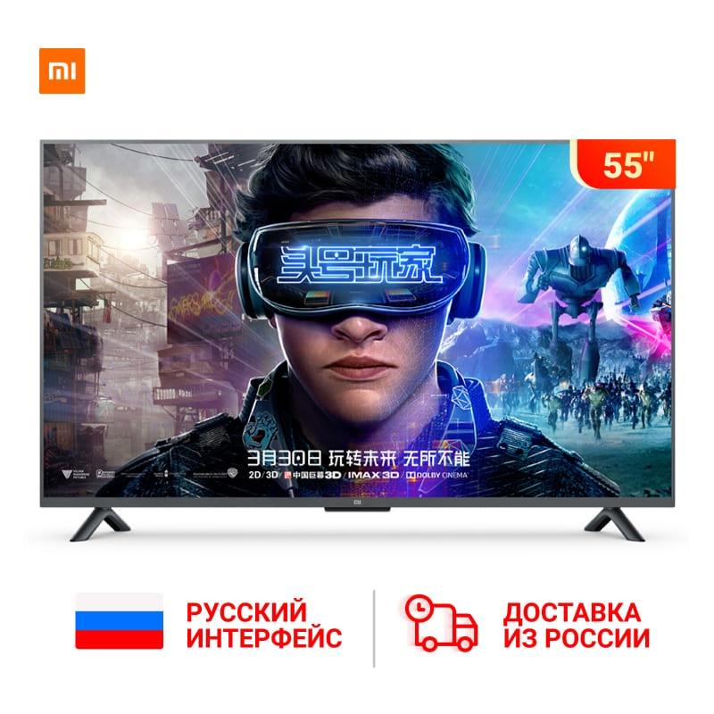 Телевизор Xiaomi Mi ТВ Android Smart tv 4S 55 дюймов полный 4K HDR экран ТВ набор wifi ультратонкий 2 ГБ + 8 Гб Dolby