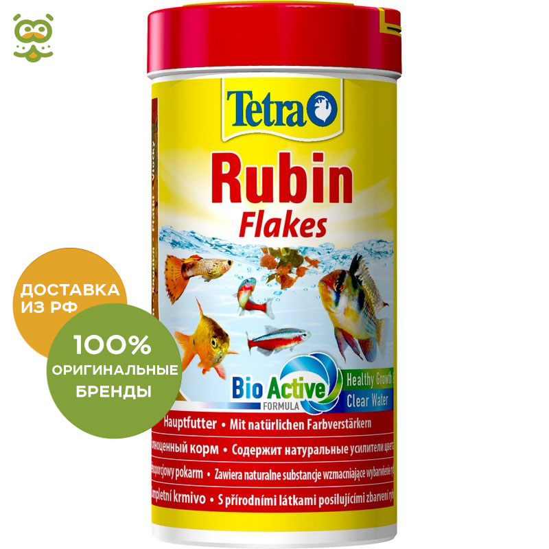 TetraRubin (flakes) To Improve Male All Kinds Of Fish, 250 Ml.
