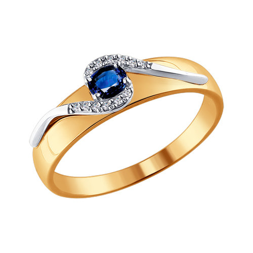 SOKOLOV Ring From The Combined Gold And Sapphire