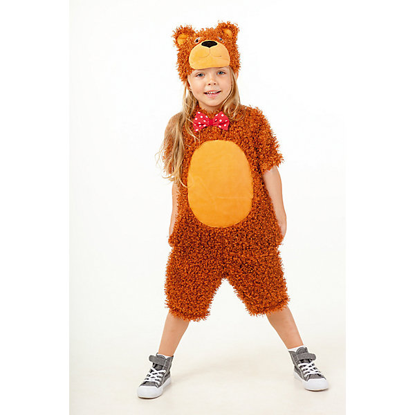 """Carnival Costume Buttons """"Fluffy Bear"""""""