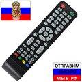 Пульт для Izumi TLE19H500M, TLE32H500M, TLE32F500M, TLE22F205B для телевизора