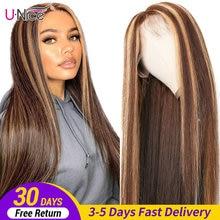 Pelucas de cabello humano rubio miel marrón brasileño para mujeres, pelo liso de hueso 13x4, encaje frontal resaltado, cierre