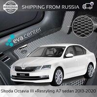 Car Mats Eva for Skoda Octavia III + restyle sedan 2013-2020 set of 4x mats, jumper tunnel Eva mats car