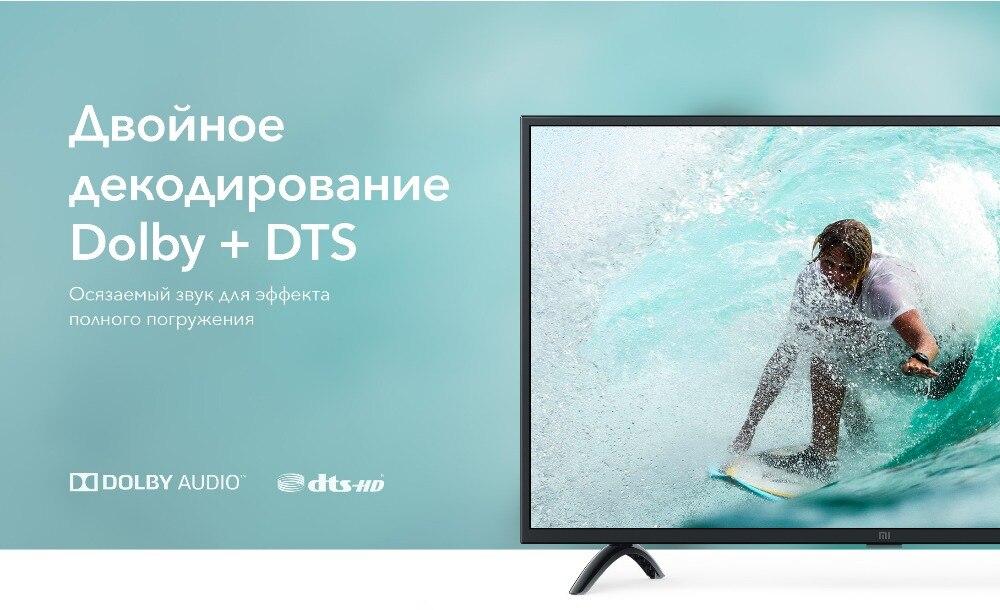 小米商城-小米电视4A-32(俄罗斯版)-Web-概述-2560-栅格化_05