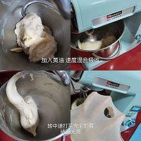 北海道炼乳吐司|奶香味儿的的做法图解2