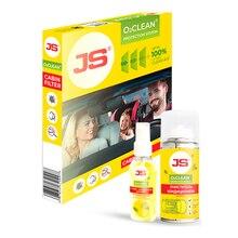 AC0208B-K Фильтр салонный Система антибактериальной защиты JS O2CLEAN