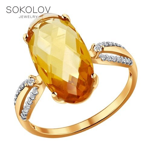 SOKOLOV Ring Gold With Cubic Zirconia And Citrine Fashion Jewelry 585 Women's Male