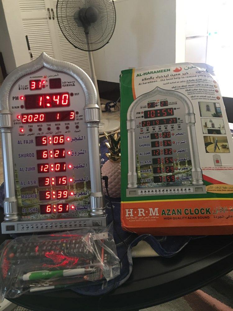 -- mesquita iqamah alharameen