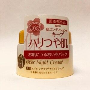 Старения CareOver ночной крем антивозрастной ночной крем (Япония)