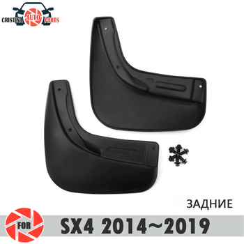 Car mud flaps for Suzuki SX4 2014~2019 mudflaps splash guards mud flap rear mudguards fender car accessories