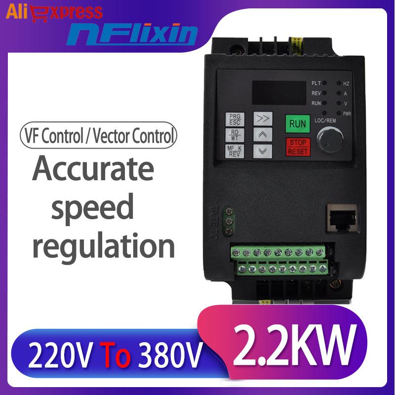Частотно-регулируемым приводом универсальные классические Частотный преобразователь частоты инвертора 220V вход и 380 В 3-фазный выход 4/5.5/7.5kw ...