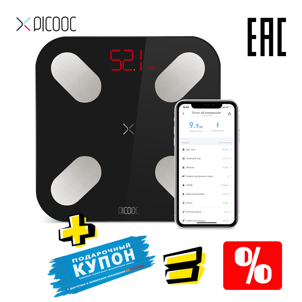 Body Fat Scientific Smart Electronic Scale Bathroom Picooc Mini Bluetooth Fitness APP Android IOS Health Digital New Year 11.11-in Bathroom Scales from Home & Garden on AliExpress