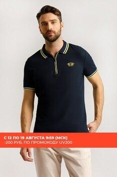 Finn flare shirt men polo zipper 100% cotton collection весна-2020