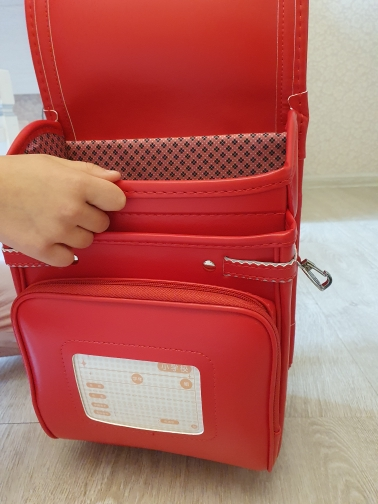 -- quente quente backpack