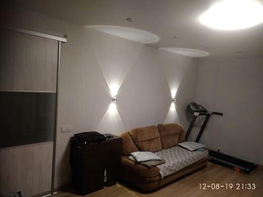 Luminárias de parede Quarto Decorar Parede