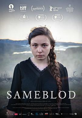 萨米之血  瑞典语高清海报