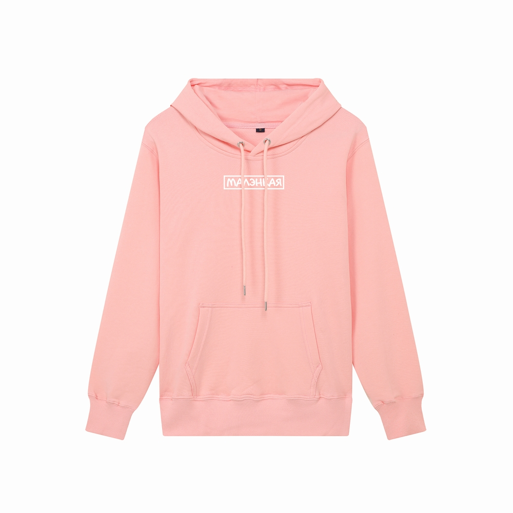 Women's Hoodies МАЛЭНКАЯ Merch Katya Adushkina Spring Autumn Hooded Sweatshirts Unisex Casual Loose Pullover Candy Color Hoodies