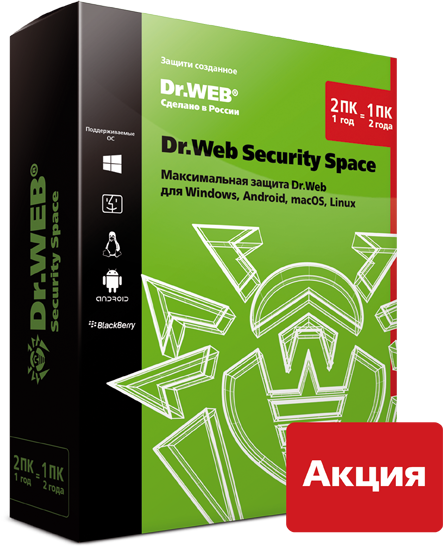 Antivirus Dr Web Security Space, кз, At 12 мес. (+ 3 мес., Promotion) Base 2 License