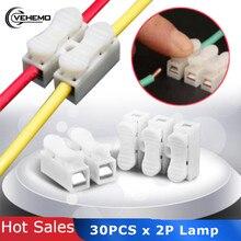 30 шт. x 2P пружинный разъем провода лампы быстрый пружинный зажим Weding кабель провода разъем Клеммный блок 2 способа легко подходит для светодиодной ленты