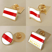 Герб Беларуси исторической картой брошь в виде флага значки нагрудные знаки