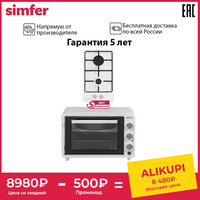 Set of built in household appliances s33w420, hob and table oven