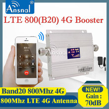 1PCS Band20 LTE 800MHz 4G Network Mobile Signal Booster 800Mhz 4g Cellphone Cellular Amplifier 4G signal repeater GSM 4g Antenna