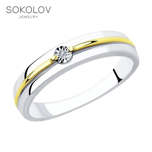 Кольцо SOKOLOV из золочёного серебра с бриллиантом|Кольца|   | АлиЭкспресс