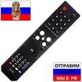 Пульт для Supra RC5db, RC7db, RC1db, STV-LC3215FD, STV-LC3239FD, STV-LC2615WD для телевизора